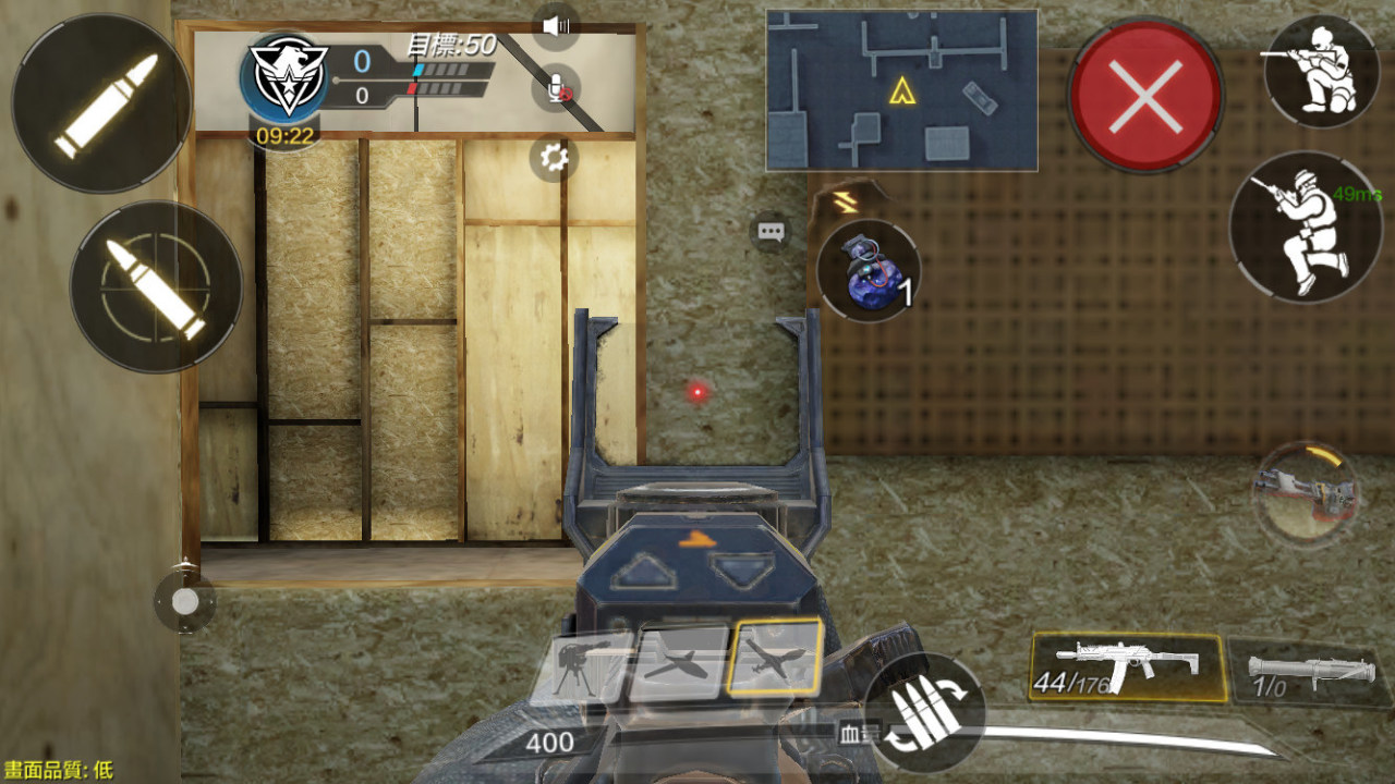 【攻略】《决胜时刻》地图穿墙点攻略!(一)