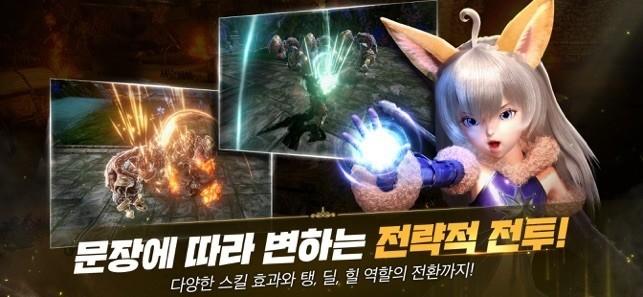 《TERA CLASSIC》于韩国推出 游戏界面怎么样?
