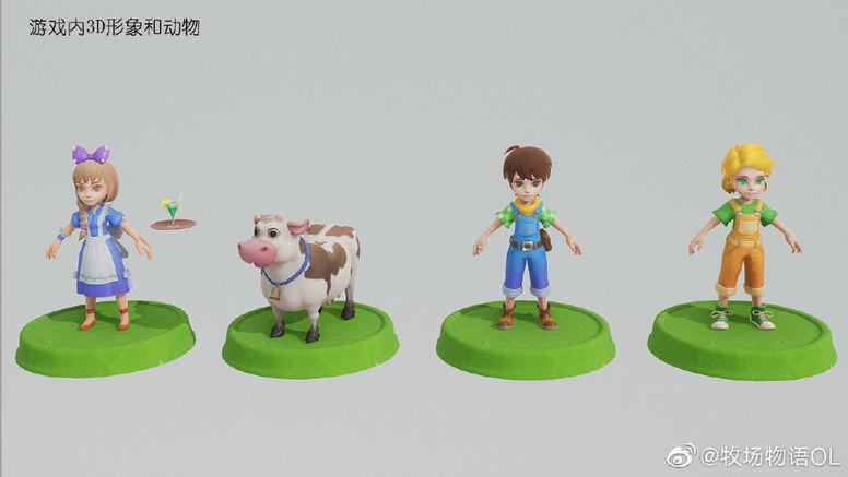 《牧场物语 OL》好不好玩?角色设定、农场农作物设计前瞻