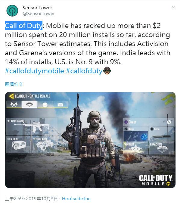 《使命召唤M》多人玩吗?玩家突破3500万 营收 200 万美金 附下载教程