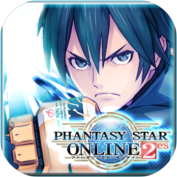 梦幻之星online 2 es