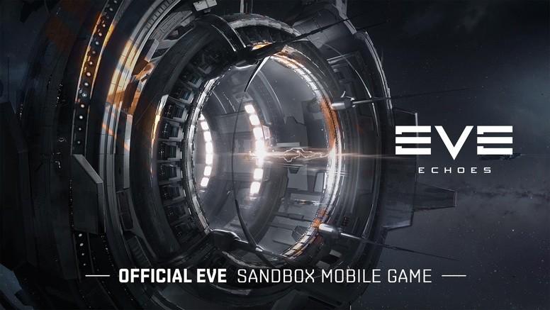 《星战前夜:无烬星河》安卓版本 Beta 测试公告概要