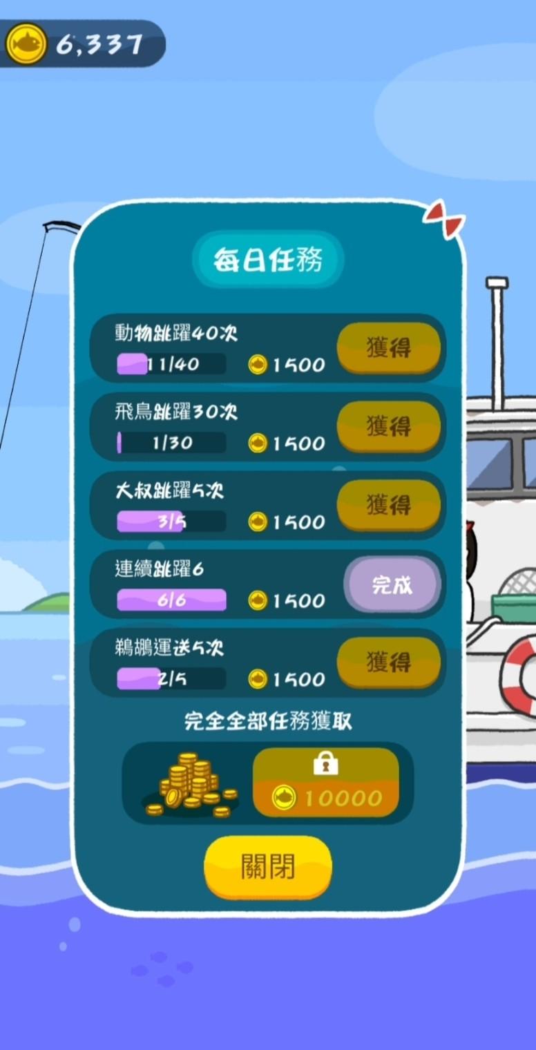《金枪鱼 GO!》是款怎样的游戏?好不好玩?游戏玩法特色试玩介绍